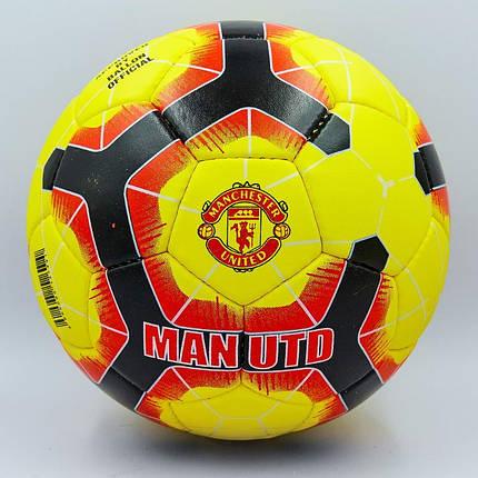 Мяч футбольный №5 Гриппи 5сл. MANCHESTER FB-0111 (№5, 5 сл., сшит вручную), фото 2