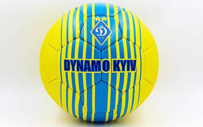 Мяч футбольный №5 Гриппи 5сл. ДИНАМО-КИЕВ FB-6685 (№5, 5 сл., сшит вручную), фото 2