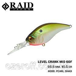 Воблер Raid Level Crank Mid (59.5mm, 10.5g) (008 Pearl Shad)
