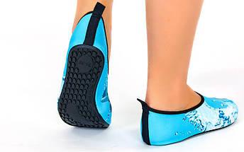 Обувь Skin Shoes детская Дельфин PL-6963-BL размер M-2XL-28-35 длина стопы 17-21см голубой, фото 2