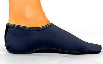 Обувь Skin Shoes для спорта и йоги PL-6870-B размер XS-XL-30-43 длина стопы 19-28,5см синий, фото 2