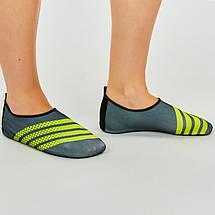 Обувь Skin Shoes для спорта и йоги PL-0417-Y размер S-3XL-34-45 длина стопы 20-29см серый-салатовый, фото 2
