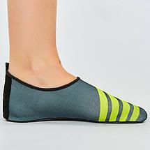 Обувь Skin Shoes для спорта и йоги PL-0417-Y размер S-3XL-34-45 длина стопы 20-29см серый-салатовый, фото 3