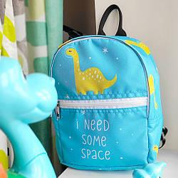 Рюкзак детский Light I need some space (динозавр) (RDL_20A010_WH)