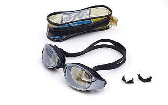 Очки для плавания LEGEND RACING GT18M (поликарбонат, силикон, зеркальные, цвета в ассортим), фото 3