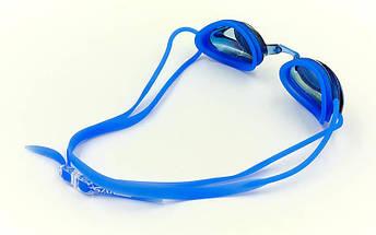 Очки для плавания с берушами в комплекте SAILTO 807AF (поликарбонат, силикон, зеркальные, цвета в ассортименте), фото 3