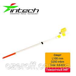 Кивок лавсановый Intech Поворотный Спорт 130мм (1шт) (0.6 - 0.9гр)