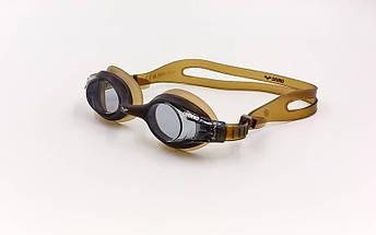 Очки для плавания детские ARENA X-LITE KIDS AR-92377 (поликарбонат, термопластичная резина, силикон, цвета в ассортименте), фото 3