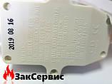 Кабель электрический с УЗО 16А/230V для водонагревателя Ariston 2500-2800W65150869, фото 5