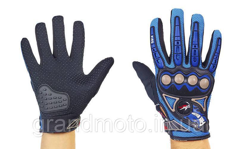 Мотоперчатки текстильные летние FR синие. В наличии размер L.