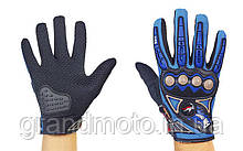 Мотоперчатки текстильні літні FR сині. В наявності розмір L.