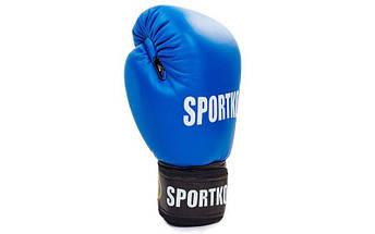 Перчатки боксерские профессиональные ФБУ SPORTKO кожаные UR SP-4705 ПК1 (р-р 10-12oz, цвета в ассортименте), фото 3