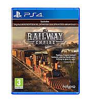 Railway Empire (Недельный прокат аккаунта)