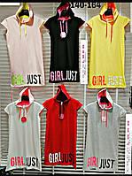 Туники с капюшоном для девочек 140-164 рост
