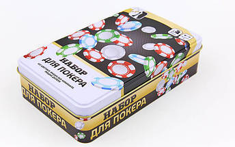 Покерный набор в металлической коробке-100 фишек 538-053 (с номиналом), фото 3
