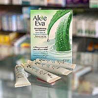 Алоэ вера - мощнейший стимулятор роста волос.Ампулы Египет