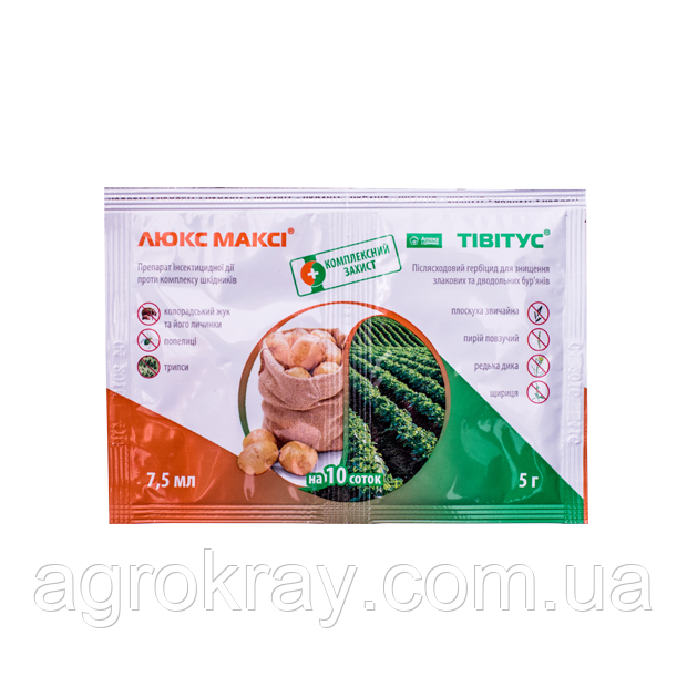 Люкс Маки 7,5мл+ Тивитус 5г/10сот инсектицид+гербицид тівітус титус на картофель