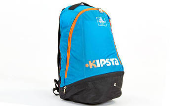 Рюкзак спортивный KIPSTA 2122 (нейлон, р-р 43х29х17см, цвета в ассортименте), фото 2