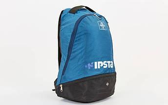 Рюкзак спортивный KIPSTA 2122 (нейлон, р-р 43х29х17см, цвета в ассортименте), фото 3