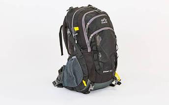 Рюкзак спортивный с жесткой спинкой COLOR LIFE V-25л TY-5239 (нейлон, р-р 51х22х34см, цвета в ассортименте), фото 2