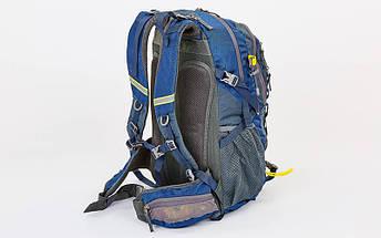 Рюкзак спортивный с жесткой спинкой COLOR LIFE V-25л TY-5239 (нейлон, р-р 51х22х34см, цвета в ассортименте), фото 3