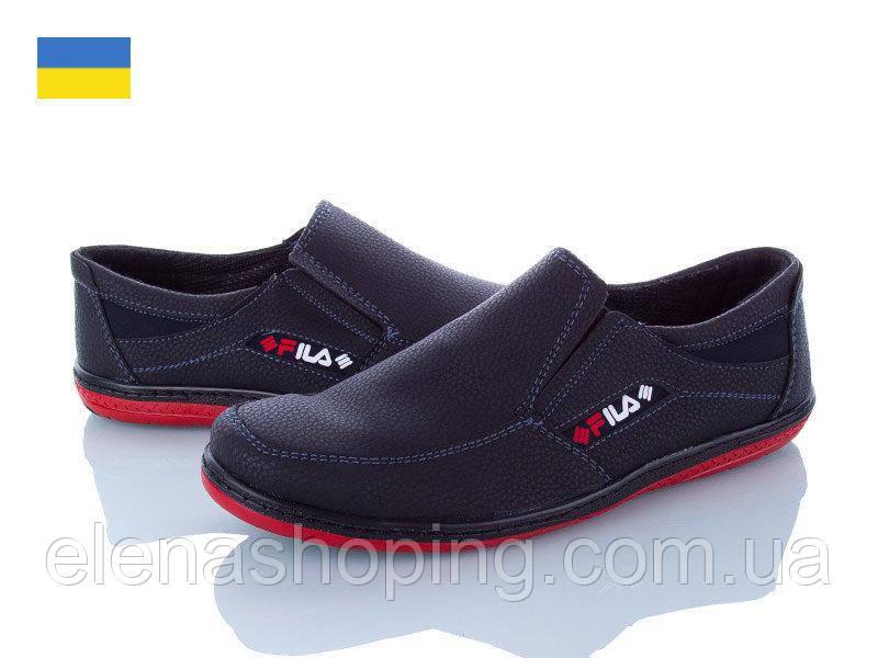 Мужские СПОРТИВНЫЕ туфли  р 40-45(код9090-00) 40