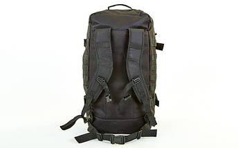 Рюкзак-сумка трансформер тактический рейдовый SILVER KNIGHT 40 литров TY-186-BK (нейлон, оксфорд 900D, размер 66х32х17см, черный), фото 2