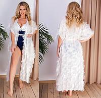 Женский стильный пляжный комплект купальник и длинное парео с бахромой батал