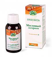 Масло семян тыквы ТМ Грин-Виза - вкус здоровья.Профилактика гельминтозов и лечение заболеваний желудочно-кишеч