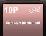 10P (очень-очень светлый блондин жемчужный) Тонирующая крем-краска без аммиака Matrix Color Sync,90 ml, фото 2
