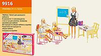 Кукольная мебель Gloria Глория 9916 Школьный кабинет - стол, стулья, доска