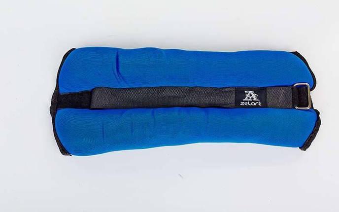 Утяжелители-манжеты для рук и ног ZEL-1 AW-1102-5 (2 x 2,5кг) (верх-неопрен, наполнитель-песок, синий), фото 2