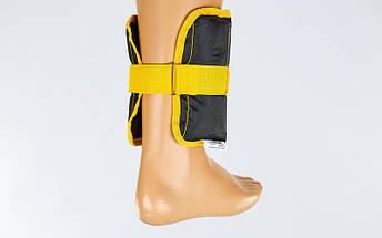 Утяжелители-манжеты для рук и ног Zelart UR ZA-2072-4 (2 x 2,0кг) (верх-полиэстер, наполнитель-песок, желтый), фото 3
