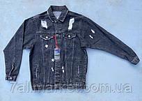 """Куртка джинсовая женская рванка, размеры 34-40 (2 цв) """"DANCE"""" недорого от прямого поставщика"""