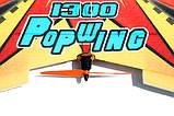 Летающее крыло TechOne Popwing 1300мм EPP ARF, фото 4