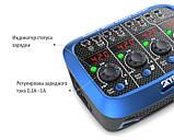 Зарядний пристрій SkyRC Quattro Micro з/БП кватро для 1S Li-Pol акумуляторів (SK-100079), фото 4