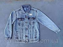 """Куртка джинсовая женская короткая, размеры S-L """"DANCE"""" купить недорого от прямого поставщика"""