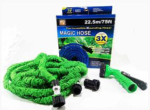 Садовый шланг для полива Magic Hose 75FT (22.5 / 75) (2062)