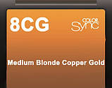 8CG (медно золотой светлый блондин) Тонирующая крем-краска для волос без аммиака Matrix Color Sync,90 ml, фото 2