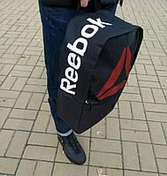 Спортивный городской рюкзак Reebok ТОП качества 46x33x17 см (25 литров)