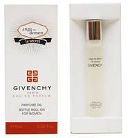 Масляные духи Givenchy Ange ou Demon Le Secret 10ml, фото 1