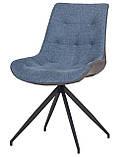 Мягкий стул поворотный AURORA черный/меланж океан AMF (бесплатная адресная доставка), фото 7