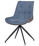 Мягкий стул поворотный AURORA черный/меланж океан AMF (бесплатная адресная доставка), фото 4