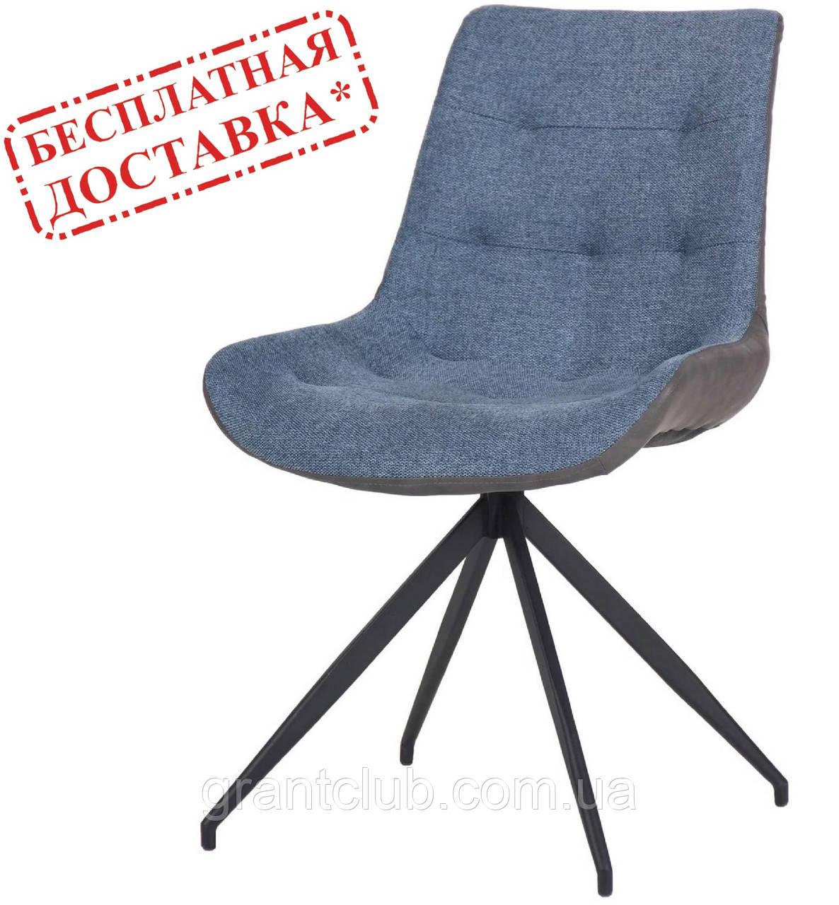 Мягкий стул поворотный AURORA черный/меланж океан AMF (бесплатная адресная доставка)