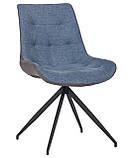 Мягкий стул поворотный AURORA черный/меланж океан AMF (бесплатная адресная доставка), фото 2