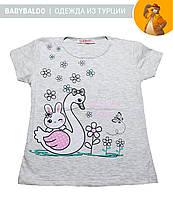 """Красивая футболка  для девочки """"Лебедь и зайчик"""" (от 1 до 4 лет)"""