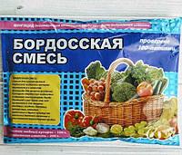 Фунгицид Бордосская смесь 200 г