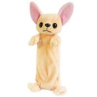 Мягкая игрушка ТМ Золушка Пенал Собака Чихуахуа - (26см)