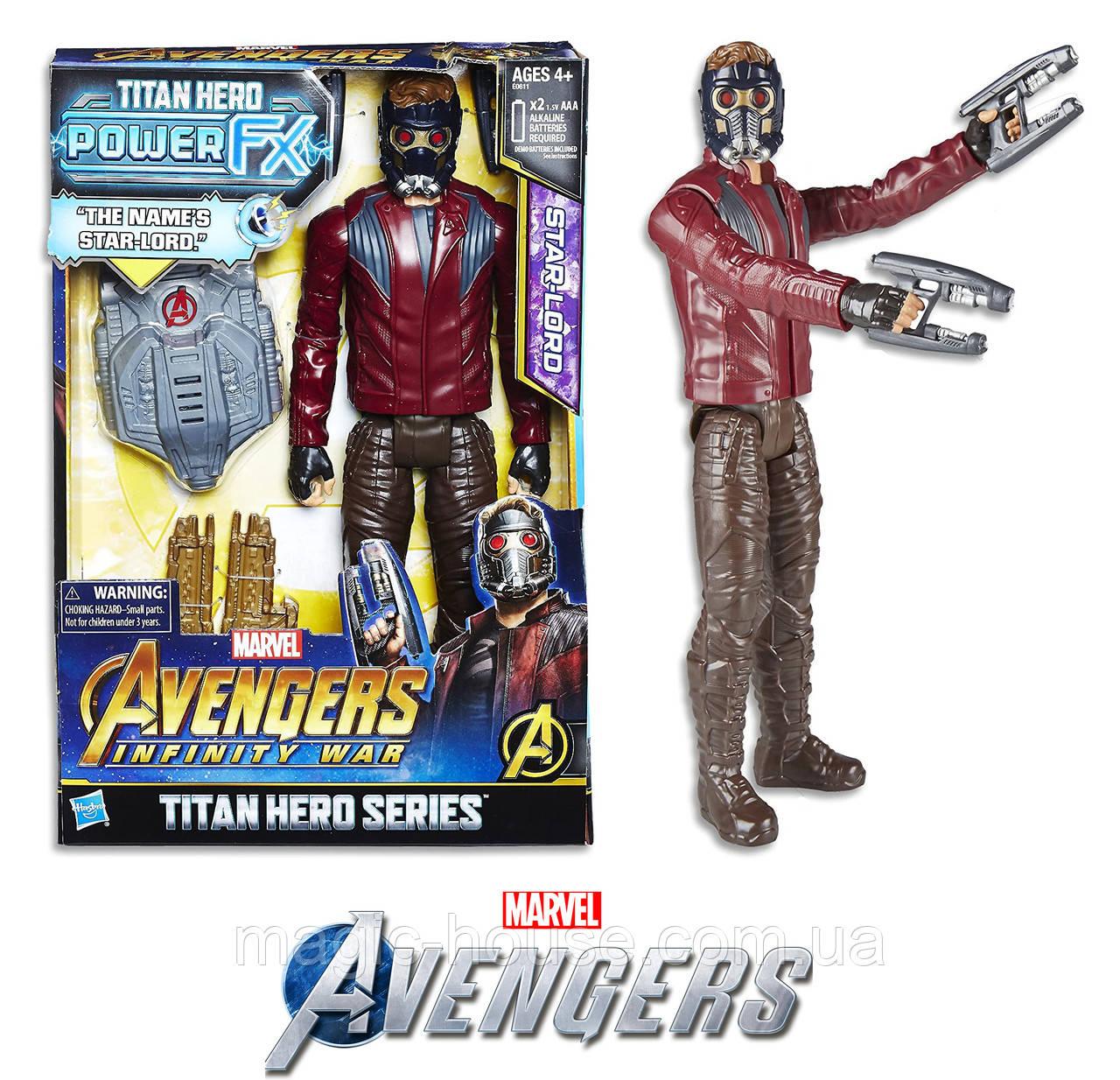 Фигурка Звёздный Лорд стражи галактики Марвел 30 см  Star-Lord Marvel Avengers Оригинал от Hasbro