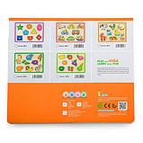 Деревянная рамка-вкладыш Viga Toys Цветные фигуры (50015), фото 3